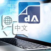 "Announcing the docAlpha V5.0 Chinese UI docAlpha 5.0 SP4 Now Speaks ""Transformation"" in Five Languages"